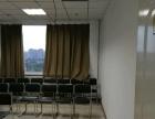 市政府 新东亚财富中心 写字楼 100平米