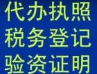 西安市公司注册一般纳税人申请代理记账股权变更注销