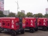 北京 出租高空作业车