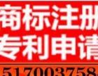 江西省专利注册 南昌专利代办中心