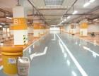 桂林市环氧耐磨地坪漆 防静电无尘环氧地面漆