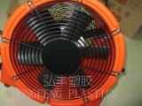 供应各型号矿用手提式高速抽送风机 结构坚固耐用 风压高 风量大