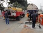 宜良县专业专业清理化粪池抽粪清沟服务对象小区民宅酒店企业