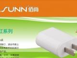 佰尚basunn摩托罗拉手机配件七彩虹系列usb接口通用充电器