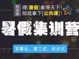上海考研培训班哪家好