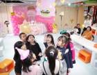 粉红公主主题生日派对