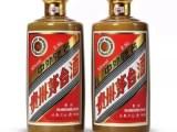 高价回收茅台酒五粮液飞天茅台五星茅台公斤