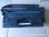 特价促销惠普打印机耗材7570A空硒鼓原装一手未再次加粉