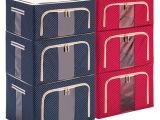 西邦雅 新款百纳箱 收纳盒整理箱 牛津布钢架收纳箱 套装系列组合