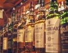 铜梁威士忌酒吧 Forever Drink-久饮