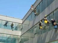 家庭保洁 开荒保洁 日常保洁 擦玻璃 小时工