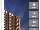 长沙房地产微信代运营 长沙微信营销推广平台 微商城搭建 开发