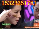 日本24K黄金按摩震动棒 黄金振动棒 美容神器瘦脸去皱美容棒 正