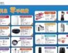 回收浦发银行办信用卡附带的产品