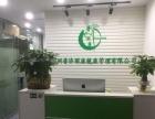 广州普济丽康健康管理有限公司