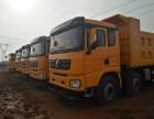 货车出售,陕汽德龙X3000,各类型货车工程车