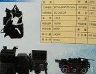 48V400W 60V600W电瓶车空调 老年代步车空调 电