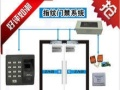 中安博长期安装门禁机 承接咸阳乾县电子门禁系统