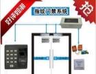 中安博承接集团智能门禁机 龙门办公室指纹门禁机安装