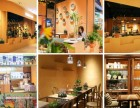 小型西餐厅加盟 哈尔滨加盟花清谷多少钱? 东北特色餐饮加盟
