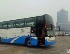 长沙旅游大巴出租武汉广州海南上海包车