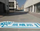 张家口校园文化建设、楼宇文化、社区文化企业文化墙