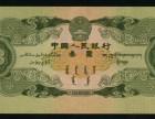 鞍山回收收购钱币邮票纸币纪念币连体钞袁大头金银币
