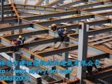 吉建酒店钢结构建造
