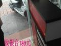 发廊设备 剪发椅洗头床冲洗床收银台电热水器低价出售