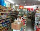 小区门口超市转让
