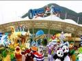 广州天河出发港澳游三天两晚海洋公园迪士尼乐园路线现在报名仅要86