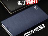 红米1s手机套 红米1S手机壳 翻盖 红米手机壳保护壳手机皮套