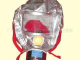 自救呼吸器/消防过滤式自救呼吸器/消防呼吸器/防毒呼吸器