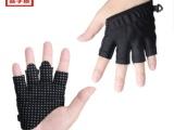 定制举重手套四指防滑耐磨运动护手掌男女士健身训练手套厂家直销