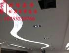 青岛软膜天花工厂供应安装烟台威海日照软膜天花灯罩