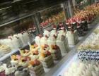 湛江面包蛋糕加盟十大品牌榜哪家好?