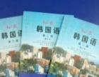 学习韩国文化,学习韩语来山木培训