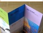 专业设计印A4、A5宣传单,大海报,企业宣传DM单