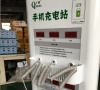 千纳小区充电站厂家直销,电动车充电站