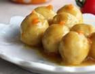 港式咖喱鱼蛋加盟 港式特色小吃加盟 全年无淡季
