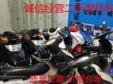 摩托车行长期出售各种品牌摩托车车况好价钱优