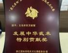 浙江国际传统武术比赛东方武馆再获佳绩