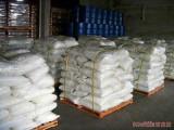 上海回收化工原料 化工产品