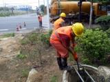 高州市政污水管道修复-高压清洗公司电话