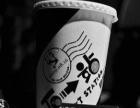 下一站奶茶加盟_加盟费_【下一站奶茶官网】