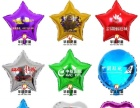 北京婚礼装饰气球定制 宝宝宴气球布置 批发氦气球等