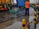 武汉江汉区厂区排污管道修复及开挖cctv管道检测