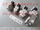 协易冲床电磁阀,J3573B5260气动阀