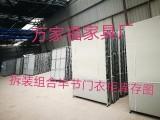 重慶市合川思居批發印花鐵皮衣柜