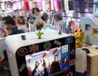 蓝牙wifi照片打印机加盟 商场/超市/景区/庆典